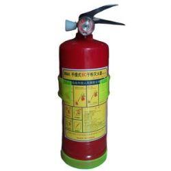 Bán bình chữa cháy quận Bình Thạnh, giá rẻ